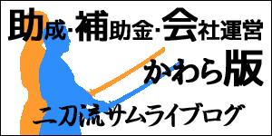 blog_mobile
