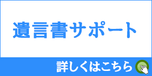 igon_mobile