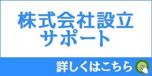 kabushiki_mobile