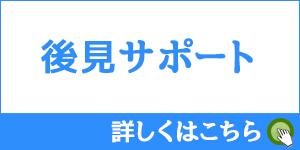 koken_mobile