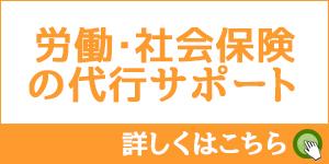 rodosyakai_mobile