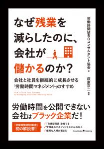 H30.9.22発売